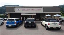 MINI LIVE! Meeting 2017 inめいほうスキー場に行ってきました!part5