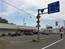 2017.07.14~16 道東・道北ツーリング(ほかハヤブサ近況)