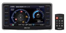 2017年新商品 GPSレーダー探知機 ZERO704V発売!