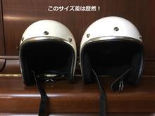 すごいヘルメットをゲット!!