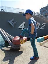 玉島ハーバーフェスティバルvol.7 with 海上自衛隊訓練支援艦「くろべ」