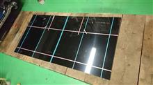 またまたアルミ複合板によるFDP(フロントディフューザーパネル)