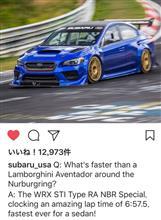 R35より速いVAB