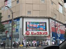 東京でレトロゲー三昧