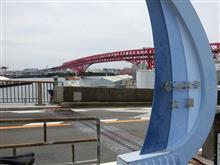 (自転車)なみはや大橋+大阪市営渡船巡り