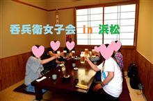 呑兵衛女子会 in 浜松