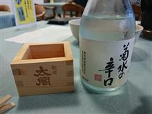 九州の旅  その1