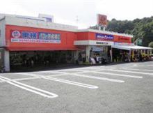 長崎のオートバックス佐世保日宇店さんで「スポーツフェア」開催情報!