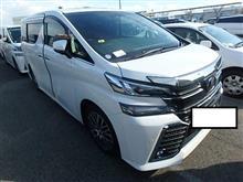 高価買取車両【ヴェルファイア 2.5Z Gエディション】パール
