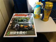 今日も新幹線🚄