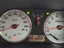 【燃費記録】スカノテ君に自作エンジンオイル添加剤添加、あと2000kmでオイル交換