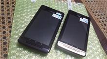 携帯電話買ったんやけど(´・c_・`)♪?