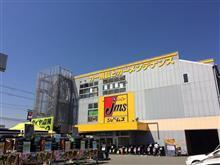 7/29-30(土日)は、ジェームス171茨木店さんでイベントです!