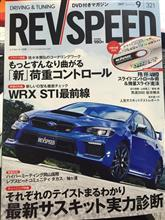 REVSPEED広告掲載【29(土)シミュトレ、30(日)APGカート急募】