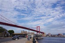 若戸大橋と渡船場... 本、読書... ひとりごと...
