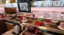 はま寿司へ~♪