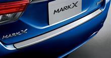 トヨタ マークX【130系】用ドライカーボン製リアバンパーステップガード開発決定!