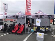 開催中:Formula Drift Japan round.03 Fuji Speed Way