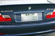 福島県より BMW アルピナB3