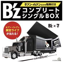 B'z COMPLETE SINGLE BOX【Trailer Edition】?
