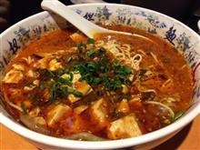 麻婆豆腐に麺は謎仕様