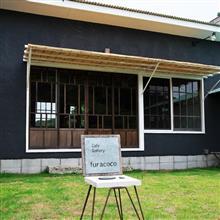 カフェ探訪 furacoco 千葉県長生郡陸沢町(2017/07/29)