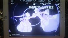【エンコ】アリス【カックカク】