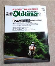 別冊Oldtimer最終刊