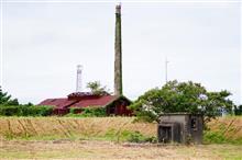 茨城県の戦争遺跡 ~鹿島海軍航空隊基地跡地~