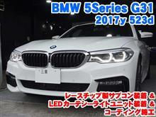 BMW 5シリーズツーリング(G31) サブコン装着&LEDライト装着とコーディング施工