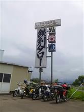 レトロ自販機巡りと、行田のB級グルメで大満足!!