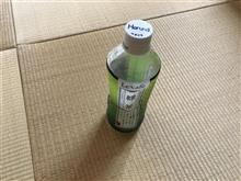 【緑茶】Haruna緑茶【貰物】