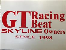 GT Racing Beat SKYLINE Ownersメンバー募集