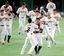 相川、移籍後初のサヨナラ打,9回2死から逆転勝ち3連勝