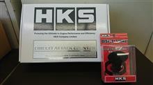 HKSの高級ラップタイマー