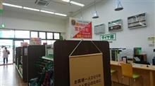 真夏にスタッドレスタイヤ・・・(((*≧艸≦)ププッ