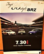 Fuji 86 style with BRZ 2017 に行ってきた~