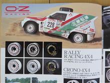 O・Z Rally Racing 4×4