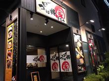 まる家 郡山堤店 「鶏らあめん・塩」With鶏の唐揚げ