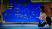 迷走台風5号に注意ですね・・・