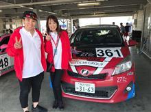TOYOTA GAZOO Racing Netz Cup Vitz Race 北海道シリーズ