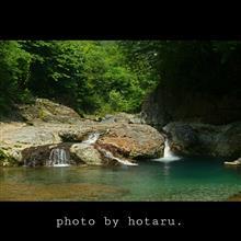Hotatopia ~涼を求めてのんびり旅~