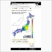 地震 今度は茨城南部震源