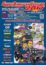 スーパーアメリカンフェスティバル Vol.25
