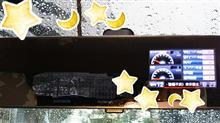 Cellstar ASSURA レーダー修理
