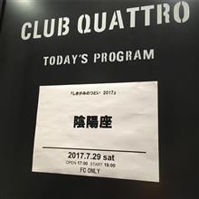 0729土 陰陽座『しきがみのつどい2017』@梅田CLUB QUATTRO