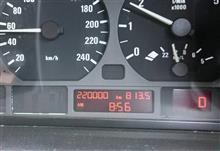 ついに22万キロ