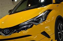 後付けパーツは特に注意!大人気トヨタ C-HRのガラスコーティング【リボルト名古屋】