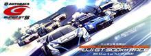 2017 AUTOBACS SUPER GT Round 5 FUJI GT 300km RACE 予選結果