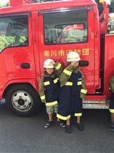 消防わくわく体験